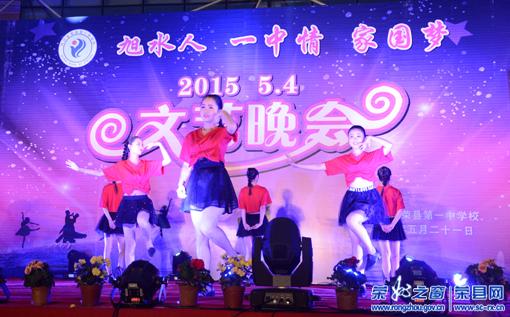 自贡市荣县一中第十二届小学艺术节校园晚魏文娱书生图片