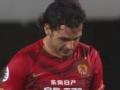 视频回放-2015亚冠 广州恒大2-0城南FC下半场