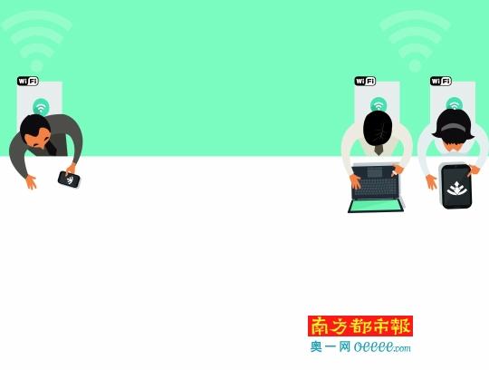公开场合免费wifi 网速慢得像龟爬