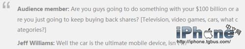 "Williams拒绝对此问题作出进一步回答与探讨,不过这应该算是苹果高管首次""公开""对相关问题做出暗示性回答<b"