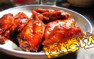 果香煎雞翅