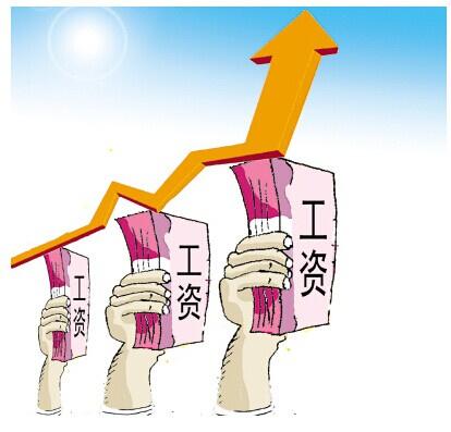 2020年貴州教師漲工資最新消息,貴州鄉村教師支持計劃生活補助政策和標準