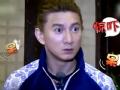《搜狐视频综艺饭片花》第二十期 《跑男》现场惊现灵异事件 神秘物体引网络热议