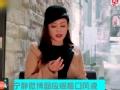 """《搜狐视频综艺饭片花》第二十期 宁静频曝粗口惹争议 爸去3""""蓝宇CP""""引关注"""