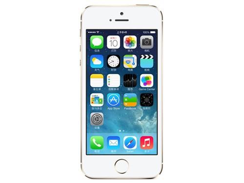 苹果iPhone5s在外观上,有4英寸的屏幕分辨率为1136x640像素,拥有了深空灰色、银白色和香槟金色三种。蓝宝石玻璃的HOME键,其Touch