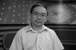 王小鲁_王小鲁:反腐大幅度减少灰色收入(组图)-搜狐财经