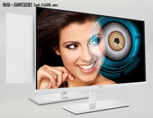 爆款国民显示器,大小刚好、纯白时尚、护眼舒适