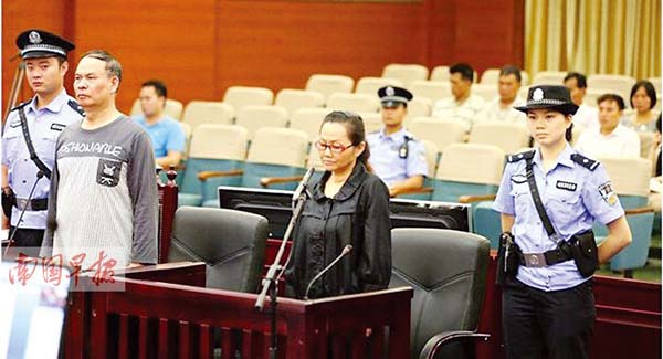 5月26日,罗卫国和老情人崔某受审。