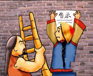 廣東話俗語 - 豆腐佬擔梯