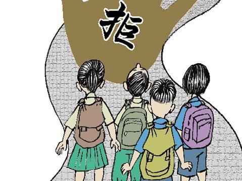 这一年在京入学需提供
