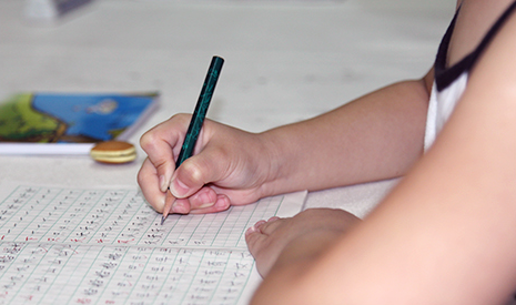 北京少儿硬笔书法培训班:怎样欣赏硬笔书法作品