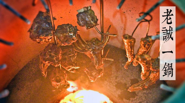 馕坑的作用就是利用热涨的原理将食材本身的味道散发出来,再经过内部
