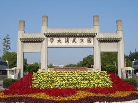 武汉大学信息管理学院2015年博士研究生拟录取名单