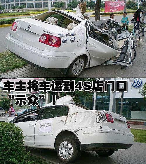 美国iish碰撞测试 安全性日本车一直在前列