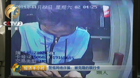 因为知道摄像机在前方 可以排到脸 犯罪嫌疑人前来查询盗取的银行卡时用衣服遮住了自己的脸