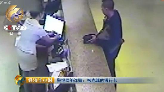 就在案子陷入僵局时 警方通过查询相关案例 发现了一起发生在贵州贵阳的案子