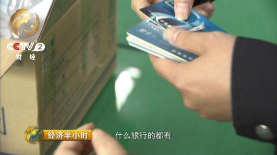 警方在犯罪嫌疑人的房间里发现了大量克隆的银行卡