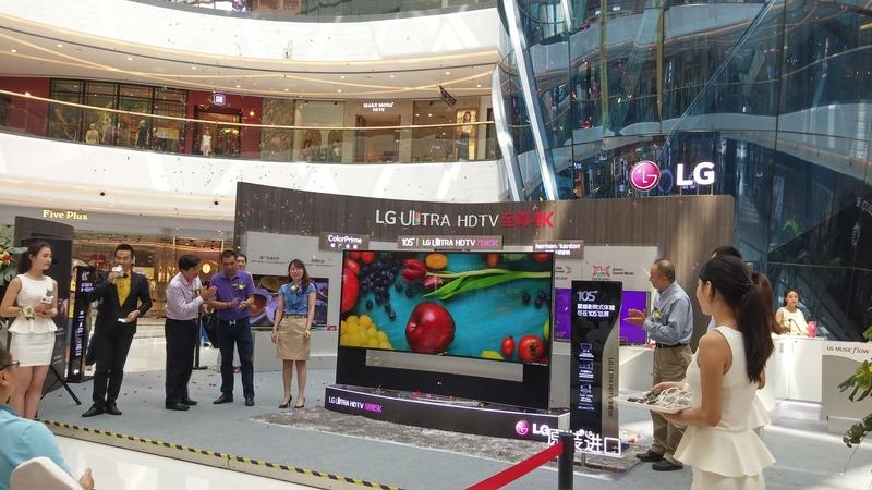 图:LG高端电视巡展活动展出曲面OLED电视EC9300三联屏
