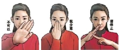 日前,北京市已发布了劝阻吸烟的三个官方手势。