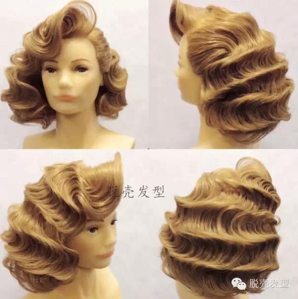 世界顶级梳妆发型艺术作品图片