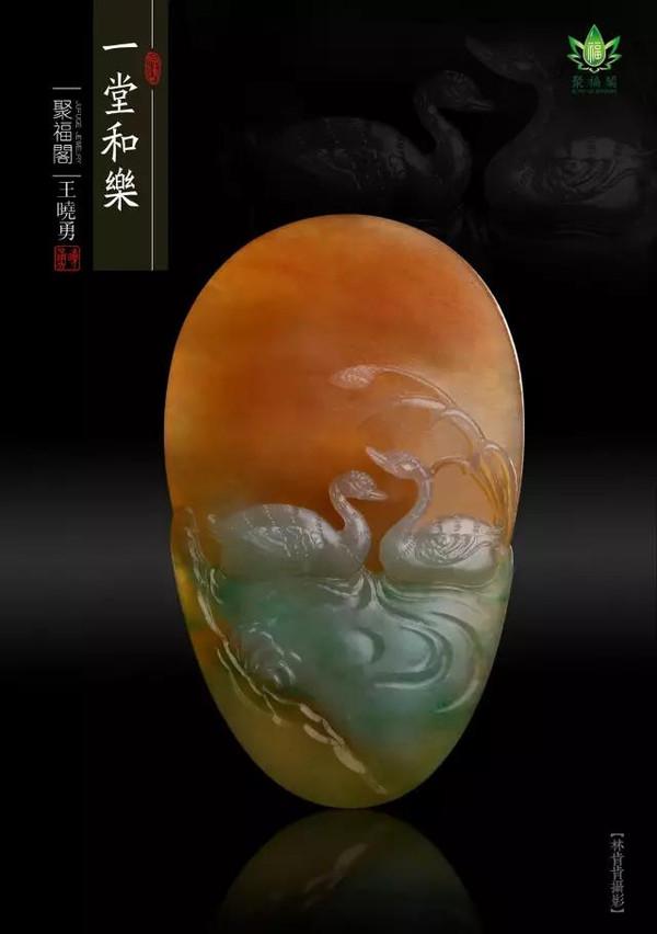 王晓勇玉雕作品欣赏