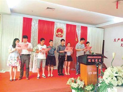 武汉统一结婚领证誓词:无论顺境逆境彼此珍惜