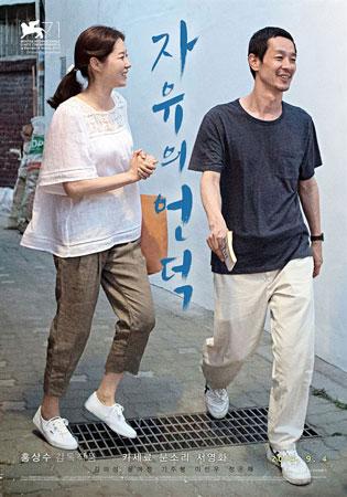 刚刚落幕的戛纳电影节上,韩国电影也大放异彩.泰国一部电影里面有4个小电影图片