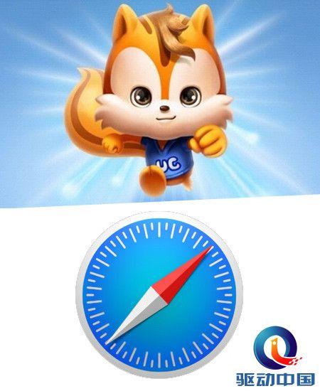 UC/Safari 谁是最适合iPhone的浏览器?