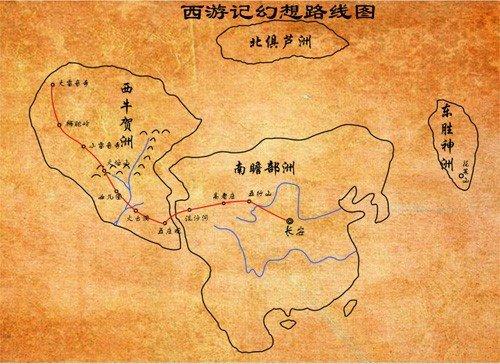 《西游记》幻想路线图