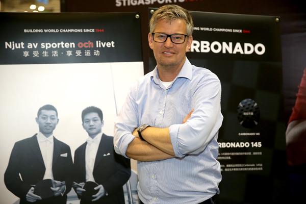 斯帝卡公司总裁兼CEO马特斯-邦德斯汀根