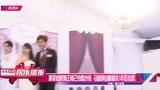 黄翠如跟萧正楠已拍婚纱照 马国明自曝最快3年后结婚