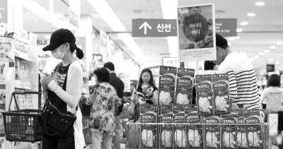 韩国大众担心加重