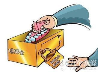 关于信用卡,银行绝对不会告诉你的秘密!