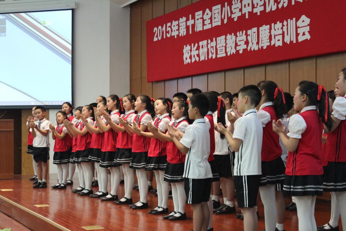 """2015北京""""全国小学中华优秀传统文化教育校长研讨会""""召开"""