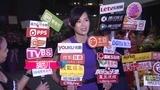 胡杏儿暗示离TVB已成定局 不排除满约后结婚
