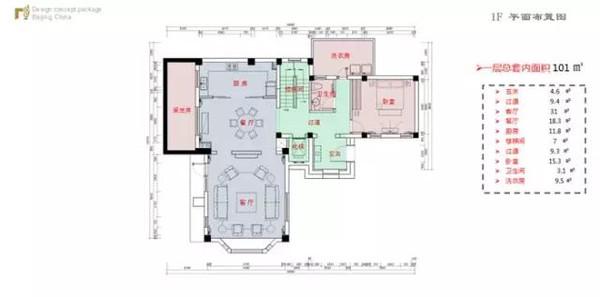 地下室原始结构图                               2015上海国际别墅