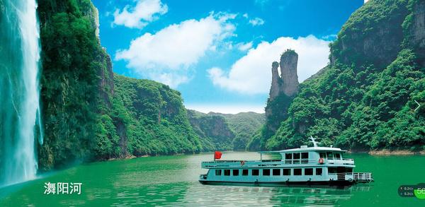奥神传媒,贵州古城文化旅游开发股份有限公司,贵州施秉县杉木河旅游