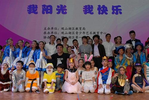 贵阳观山湖区六·一儿童节文艺汇演成功举办