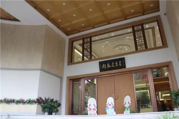 上海市闵行区中春路9966弄62号