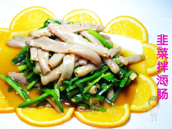 韭菜炒海鲜_夏季男士大爱海鲜菜:韭菜拌海肠
