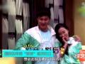 《搜狐视频综艺饭片花》第二十一期 嗯哼叫李晨爸爸 甜馨魔性表情萌化众人