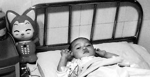 新华社西安6月3日专电(记者 刘彤)记者3日从西安市少年医院知道到,此前坠井的西安男童乐乐曾经离开了性命风险,从重症监护室转入骨科一般病房。