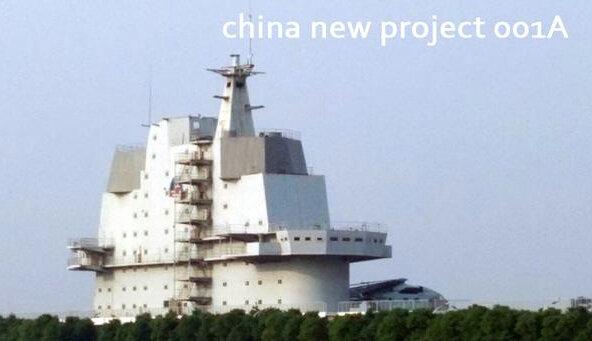图为国产001A航母舰岛。
