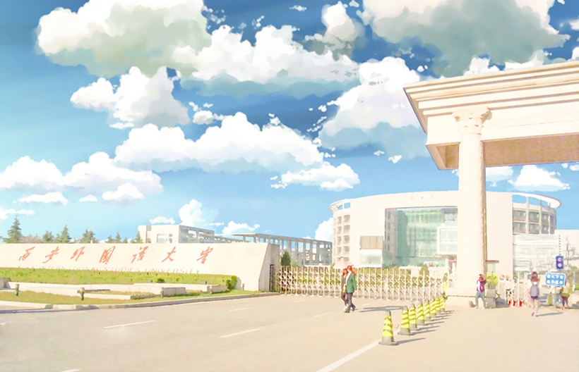 大学�ycj�i!9m�y/g9�.���_长安大学