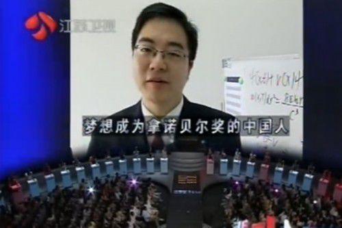 郑钢毕业7年身家过亿 曾上非诚勿扰被灭24盏灯