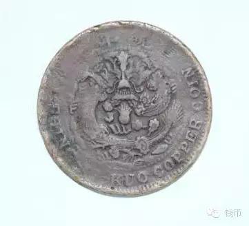 古币以稀为贵大清铜币当制钱二十文价格不断 飙升