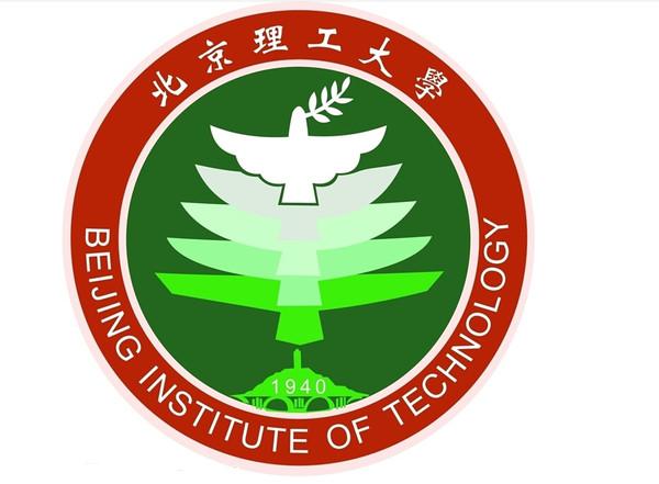 戳北京理工大学的logo进入该校2015年优秀大学生夏令营活动通知图片