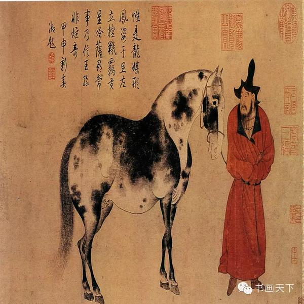 中国古画人物画 上