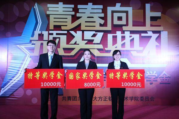 聚焦人文关怀 北京北大方正软件技术学院为学子提供成长沃土