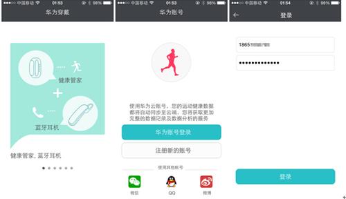 iOS版本并不支持苹果账号登录,仅支持华为账号或通过第三方社交账号登录。